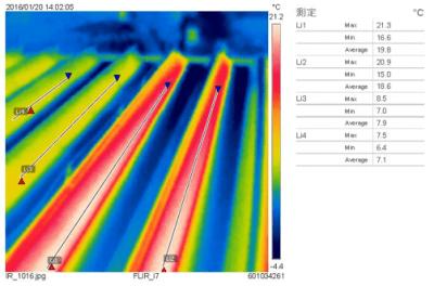 屋根断熱補修技術について-1
